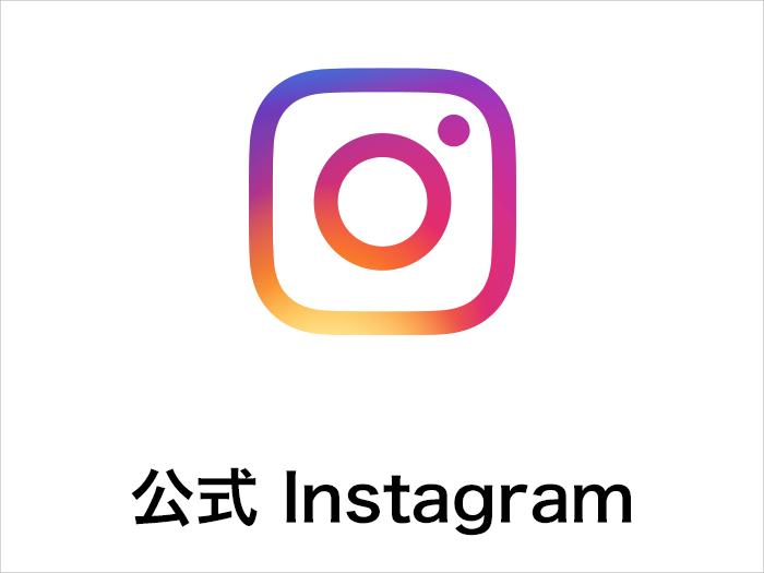 公式インスタグラム:本田道子バレエスクール