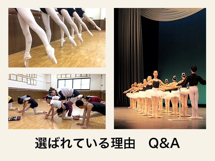 select-balletschool-faq